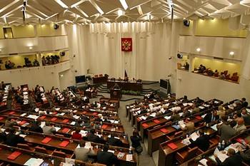 Совет Федерации отменил разрешение вводить войска в Украину