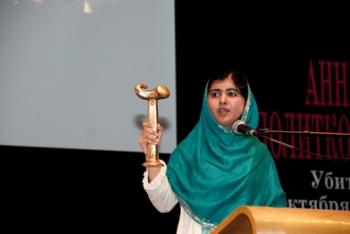 Нобелевская премия мира присуждена девушке, пострадавшей от исламистов
