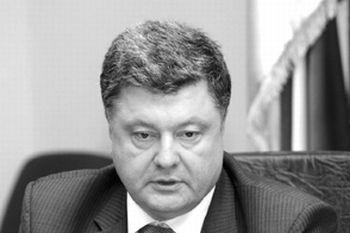 Порошенко подписал указ о стабилизации обстановки в Донецкой и Луганской областях