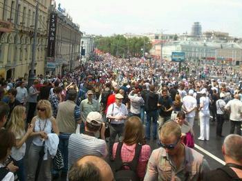 В Москве состоялось шествие «Марш миллионов – 2»